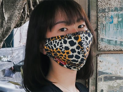 KEAN007 #301 Leopard Multi-Purposes Sports Mask